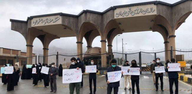 تجمع اعتراضی دانشجویان در مقابل منطقه هستهای اصفهان/ درخواست مجازات فوری برای قاتلان شهید فخریزاده