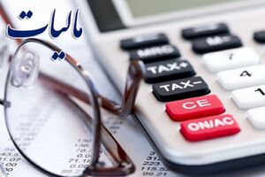 دولتیها چقدر مالیات نمیدهند؟ +جدول
