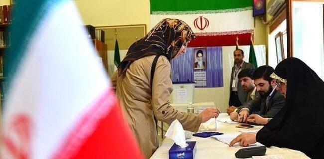 اعضای هیأت اجرایی انتخابات شهرستان اصفهان انتخاب شدند/ تکرار اشکالات و تأخیر فرمانداری در معرفی معتمدین محلی