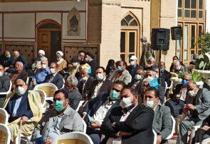 گزارش تصویری دیدار نوروزی نیروهای انقلاب اصفهان